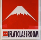 My Take on 4 Aspects of the Flat Classroom Project